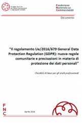 Il Regolamento Ue/2016/679 - General Data Protection Regulation (GDPR)